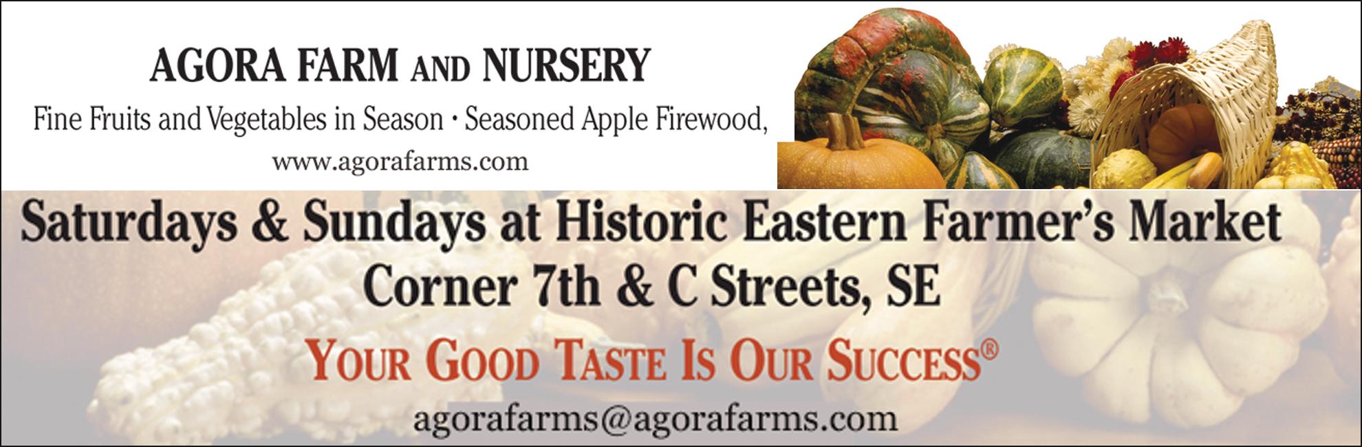 agora farms info banner